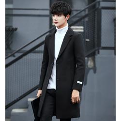 Áo khoác dạ nam, áo măng tô nam