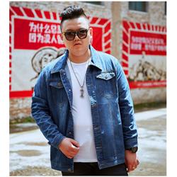 áo big size nam