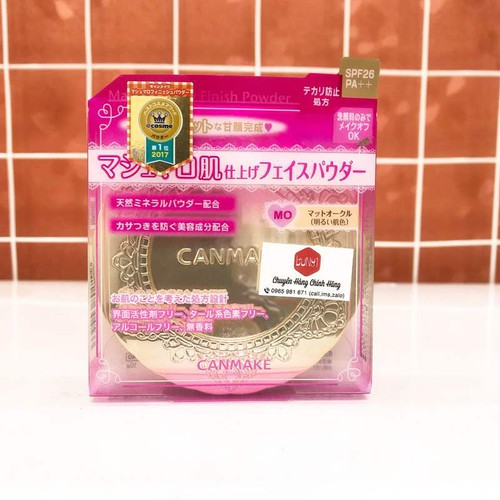 Phấn phủ Canmake marshmallow finish powder 10g