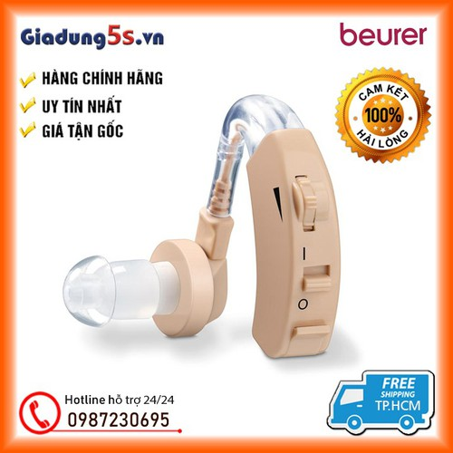 [GIAO TRONG 5s] Máy Trợ Thính Beurer HA20