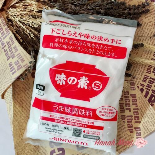 Mì chính Nhật Bản | Mì chính ajinomoto 1kg Nhật Bản - 6550407 , 13204769 , 15_13204769 , 220000 , Mi-chinh-Nhat-Ban-Mi-chinh-ajinomoto-1kg-Nhat-Ban-15_13204769 , sendo.vn , Mì chính Nhật Bản | Mì chính ajinomoto 1kg Nhật Bản