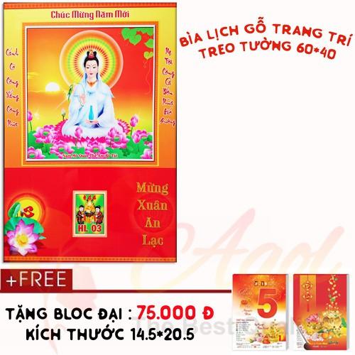 Lịch gỗ Phật Quan Âm Cao Cấp 40*60cm Tặng Kèm Bloc Đại - lịch quan âm bồ tát