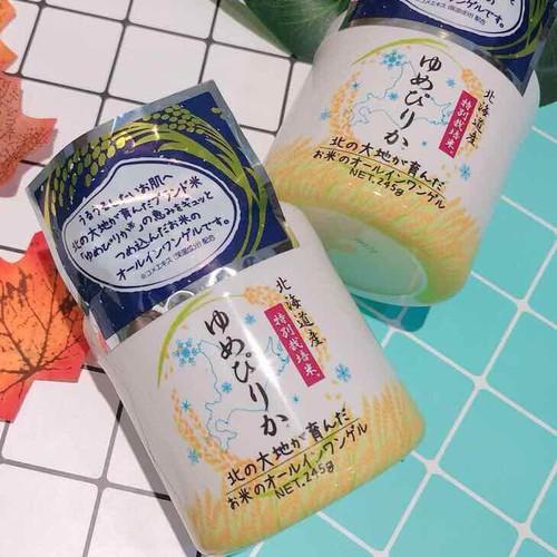 Kem dưỡng da gạo hữu cơ Sake Nhật 245gr