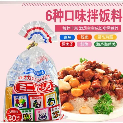 Gia vị rắc cơm cho bé Nhật Bản - Gia vị rắc cơm cho bé Nhật Bản 1
