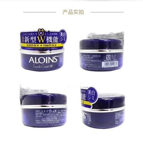 Kem dưỡng da Aloins tím-Kem dưỡng da Aloins tím 1