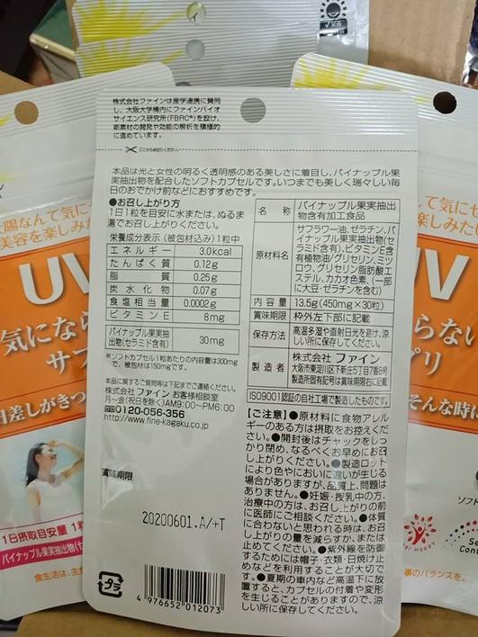 Viên chống nắng UV Fine Japan - Viên chống nắng UV Fine Japan 2