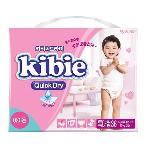 Bỉm Kibie Xl 36 dán gái