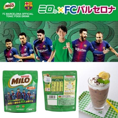 Sữa bột Milo dạng túi 240g của tập đoàn Nestle Nhật Bản