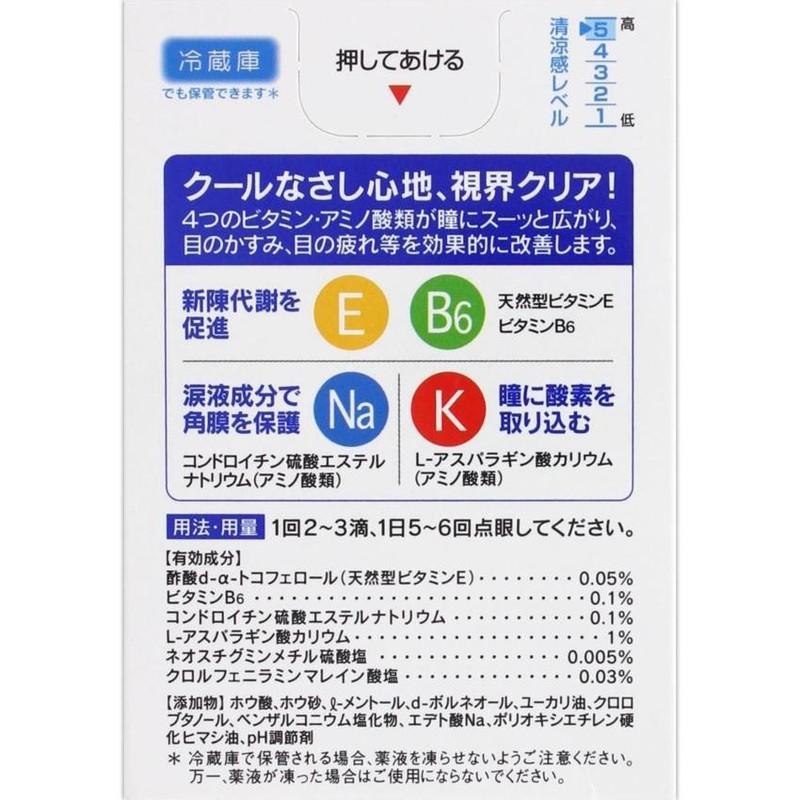 Nhỏ mắt EX40 Nhật Bản - Nhỏ mắt EX40 Nhật Bản 2