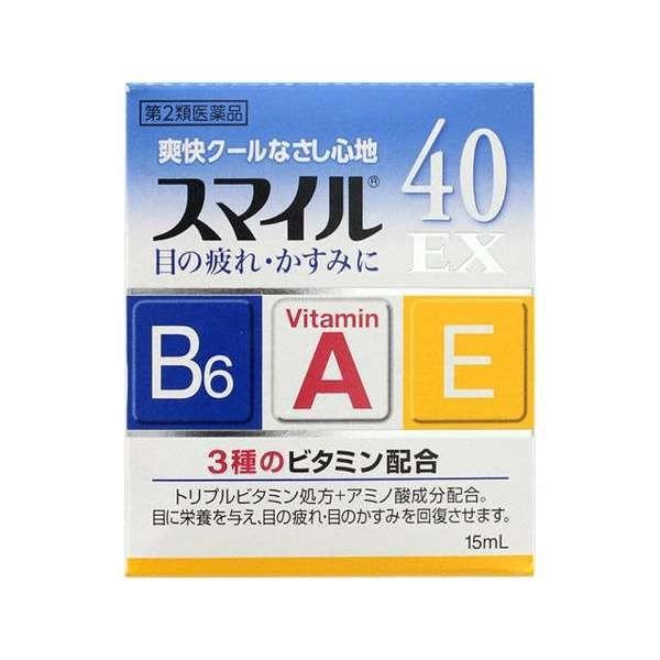 Nhỏ mắt EX40 Nhật Bản - Nhỏ mắt EX40 Nhật Bản 1