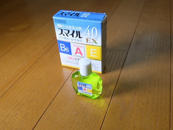 Nhỏ mắt EX40 Nhật Bản - Nhỏ mắt EX40 Nhật Bản 3