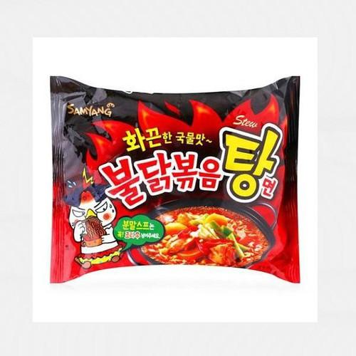 Combo 10 Mì Cay Nước SamYang Hot Chicken Ramen Stew Hàn Quốc 145g