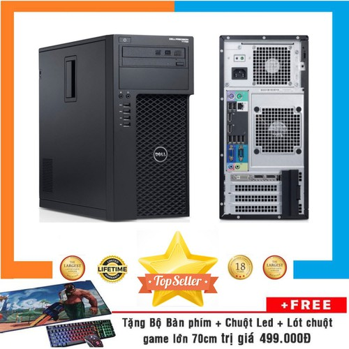 Dell Precision T1650 MT,Xeon E3-1225,R16GB,HDD1TB,Quadro 600