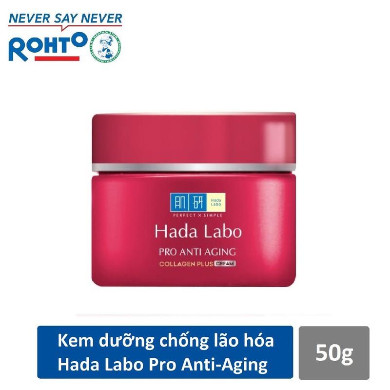 Kem Hada Labo dưỡng chuyên biệt chống lão hóa 50ML 1