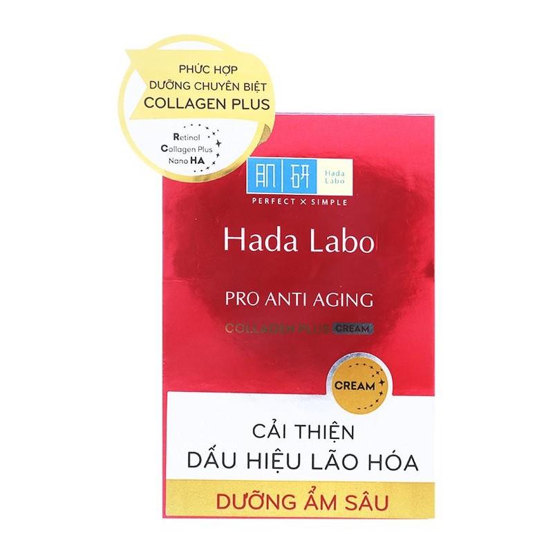 Kem Hada Labo dưỡng chuyên biệt chống lão hóa 50ML 2