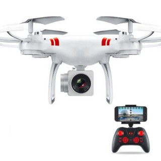 MÁY BAY ĐIỀU KHIỂN TỪ XA DRONE, HR-SH5 [ĐƯỢC KIỂM HÀNG] [ĐƯỢC KIỂM HÀNG] [ĐƯỢC KIỂM HÀNG] - SHOPBAN1506VN thumbnail