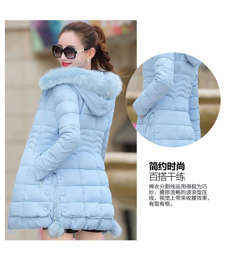 Áo khoác phao cao cấp cực ấm BY4380 6