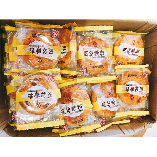 Thùng 1kg Bánh Bông Lan Ruốc Bò Đài Loan - 6196667 , 12754254 , 15_12754254 , 155000 , Thung-1kg-Banh-Bong-Lan-Ruoc-Bo-Dai-Loan-15_12754254 , sendo.vn , Thùng 1kg Bánh Bông Lan Ruốc Bò Đài Loan