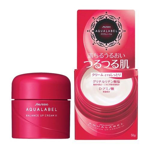 Kem dưỡng da Nhật Shi seido Aqualabel Cream 50g, màu đỏ-dưỡng ẩm - 6214084 , 12775628 , 15_12775628 , 245000 , Kem-duong-da-Nhat-Shi-seido-Aqualabel-Cream-50g-mau-do-duong-am-15_12775628 , sendo.vn , Kem dưỡng da Nhật Shi seido Aqualabel Cream 50g, màu đỏ-dưỡng ẩm