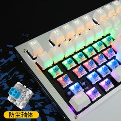 Bàn phím cơ game thủ Detek K28 CK87 LED màu 8 chế độ + Tặng LÓT TAY