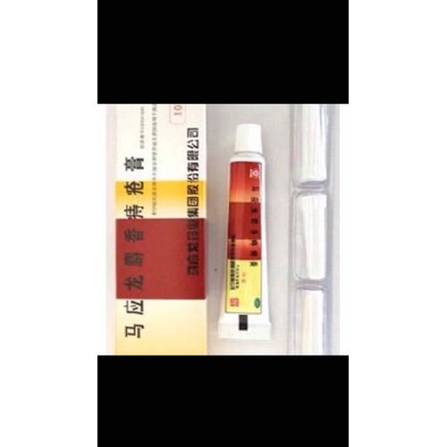 Thuốc bôi trĩ ngoại và trĩ nội 1 hộp
