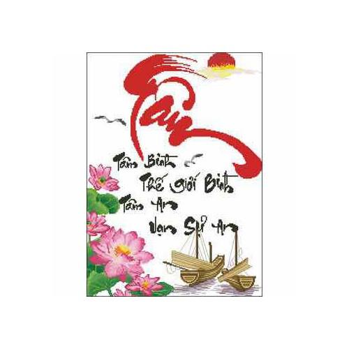 Tranh thêu chữ thập Tâm bình thế giới bình tâm an vạn sự an - 6555188 , 13210217 , 15_13210217 , 72000 , Tranh-theu-chu-thap-Tam-binh-the-gioi-binh-tam-an-van-su-an-15_13210217 , sendo.vn , Tranh thêu chữ thập Tâm bình thế giới bình tâm an vạn sự an