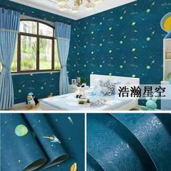 10m decal giấy dán tường hình vũ trụ xanh có sẵn khổ 45cm
