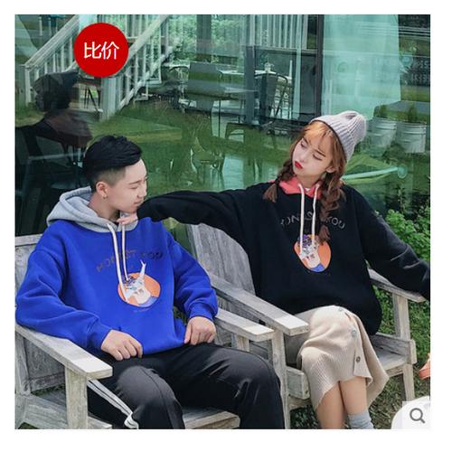Áo đôi nam nữ thiết kế dáng hoodie thời trang - 20177297 , 13402013 , 15_13402013 , 1310000 , Ao-doi-nam-nu-thiet-ke-dang-hoodie-thoi-trang-15_13402013 , sendo.vn , Áo đôi nam nữ thiết kế dáng hoodie thời trang