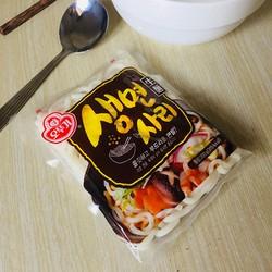 Combo 5 Gói Mì Udon Tươi Hàn Quốc