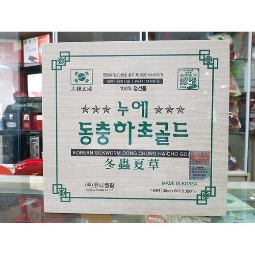 ĐÔNG TRÙNG HẠ THẢO 60 gói hộp gỗ HANIL GREEN PHARM Hàn Quốc - 6716180 , 13402331 , 15_13402331 , 1200000 , DONG-TRUNG-HA-THAO-60-goi-hop-go-HANIL-GREEN-PHARM-Han-Quoc-15_13402331 , sendo.vn , ĐÔNG TRÙNG HẠ THẢO 60 gói hộp gỗ HANIL GREEN PHARM Hàn Quốc