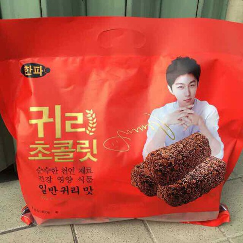 Bánh yến mạch chocolate HQ