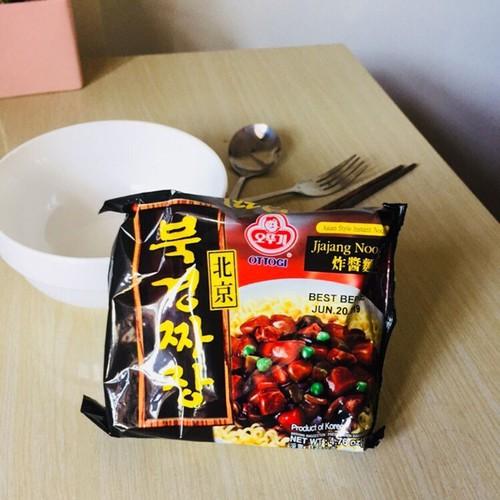 Mỳ Trộn Tương Đen Bắc Kinh