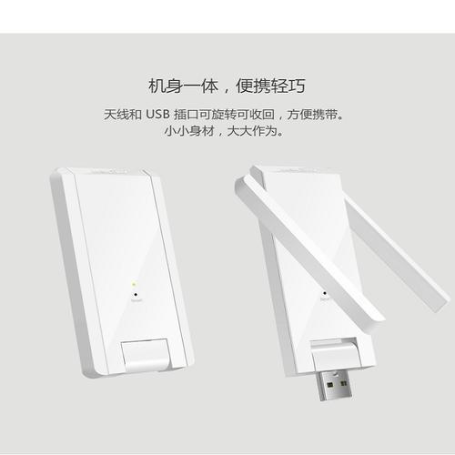 Bộ Kích Sóng Wifi Mercury Repeater MW302RE - MW302RE