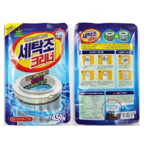 Set 2 gói bột vệ sịnh lồng máy giặt | Bột vệ sinh máy giặt - 6615669 , 13285590 , 15_13285590 , 125000 , Set-2-goi-bot-ve-sinh-long-may-giat-Bot-ve-sinh-may-giat-15_13285590 , sendo.vn , Set 2 gói bột vệ sịnh lồng máy giặt | Bột vệ sinh máy giặt