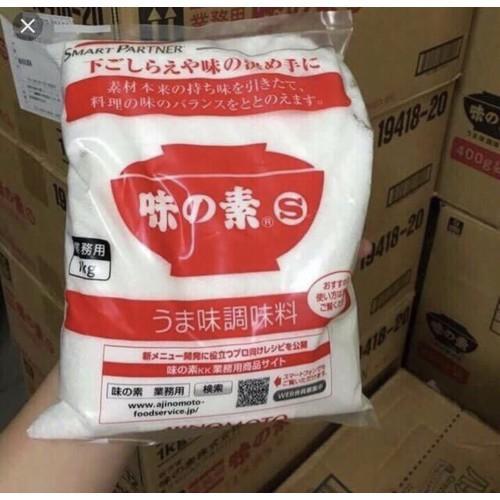 Bột ngọt, mì chính Ajinomoto gói 1kg hàng Nhật Bản nội địa - 6635132 , 13306000 , 15_13306000 , 210000 , Bot-ngot-mi-chinh-Ajinomoto-goi-1kg-hang-Nhat-Ban-noi-dia-15_13306000 , sendo.vn , Bột ngọt, mì chính Ajinomoto gói 1kg hàng Nhật Bản nội địa