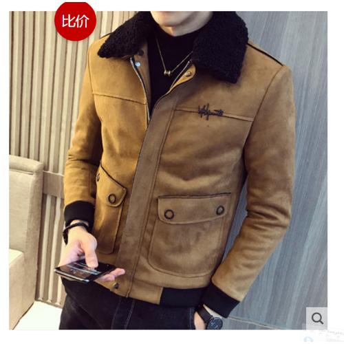 áo khoác da lộn nam thiết kế ấm áp thời trang - 6640132 , 13311601 , 15_13311601 , 1290000 , ao-khoac-da-lon-nam-thiet-ke-am-ap-thoi-trang-15_13311601 , sendo.vn , áo khoác da lộn nam thiết kế ấm áp thời trang