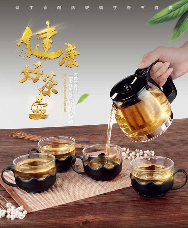 Bộ ấm pha trà thủy tinh có lỗi lọc quà tặng sang trọng 1