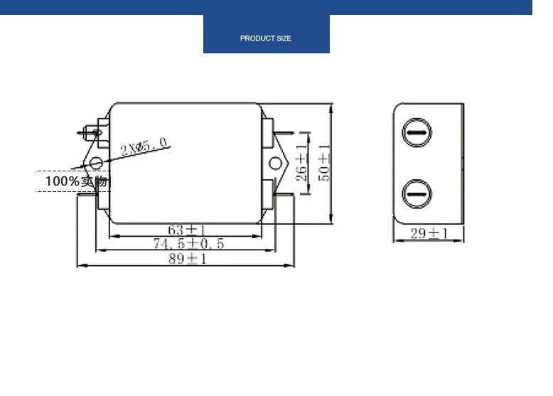 Bộ lọc nhiễu 1 pha 110 220V 10A loại to 2 bộ lọc 3