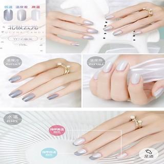 sơn móng thay đổi màu theo nhiệt độ - sơn móng thay đổi màu - L003 thumbnail