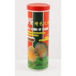Thức ăn cá dĩa