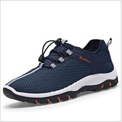 Giày nam chất liệu thoáng khí êm chân G364