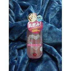 Xịt Khoáng Hadanomy Collagen Mist 250ml