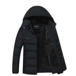 áo khoác nam có mũ order hàng quảng châu trả hàng sau 4-10 ngày