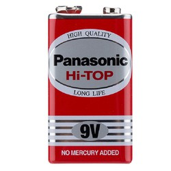 Pin vuông 9V Panasonic 6F22DT-1S Heavy Duty Battery chính hãng