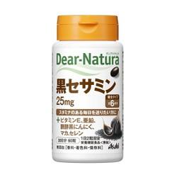Viên Uống Tỏi Đen và Mè đen Dear Natura 60 viên