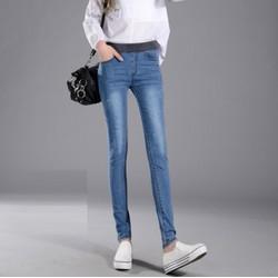 Q222 -Quần jean nữ kiểu Hàn Quốc - giá 250k