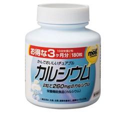 Canxi ORIHIRO MOST chewable calcium lọ 180 viên