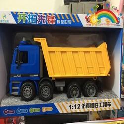 Mô hình Xe tải 4 chân KTC792