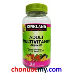 Kẹo Dẻo Bổ Sung Vitamin Cho Người Lớn Kirkland Signature 160 Viên