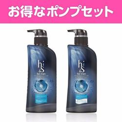 Bộ Dầu gội trị gàu H và S Nhật Bản mẫu 2018 cho nam - Tóc khô